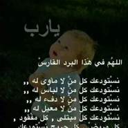 hazeem10666's profile photo