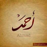 ahmed_aa5's profile photo