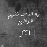 mohammedmohamme6's profile photo
