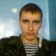 alex2809's profile photo