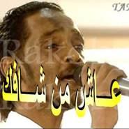 ali_abdalla's profile photo