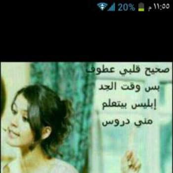 sara07_3_Ar Riyad_Single_Weiblich