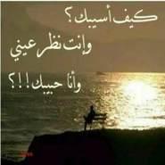 user18670663's profile photo