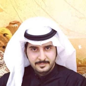 user512984362_Ar Riyad_Singur_Domnul