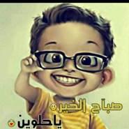 user712843962's profile photo