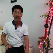 engchinyeoh's profile photo