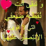 omeralhadad's profile photo