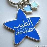 eltayeb_39's profile photo