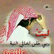 aa774618176gmil1's profile photo