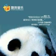 tang_yun_xi's profile photo