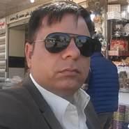 ahdibalkercoshealker's profile photo