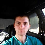 andrwood23's profile photo