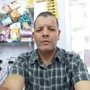 omardjemai's profile photo