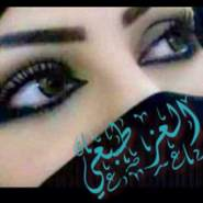 abeer9685's profile photo