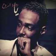 alimassar's profile photo