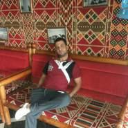 imedakoubi's profile photo