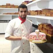 aminedkhili's profile photo