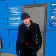 egorlitvinov634's profile photo