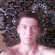 alexxdann's profile photo