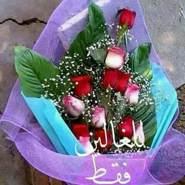 aminaboulam's profile photo