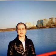 youyouberro's profile photo