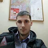 petrugogu's profile photo
