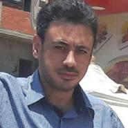 yasseremam6's profile photo